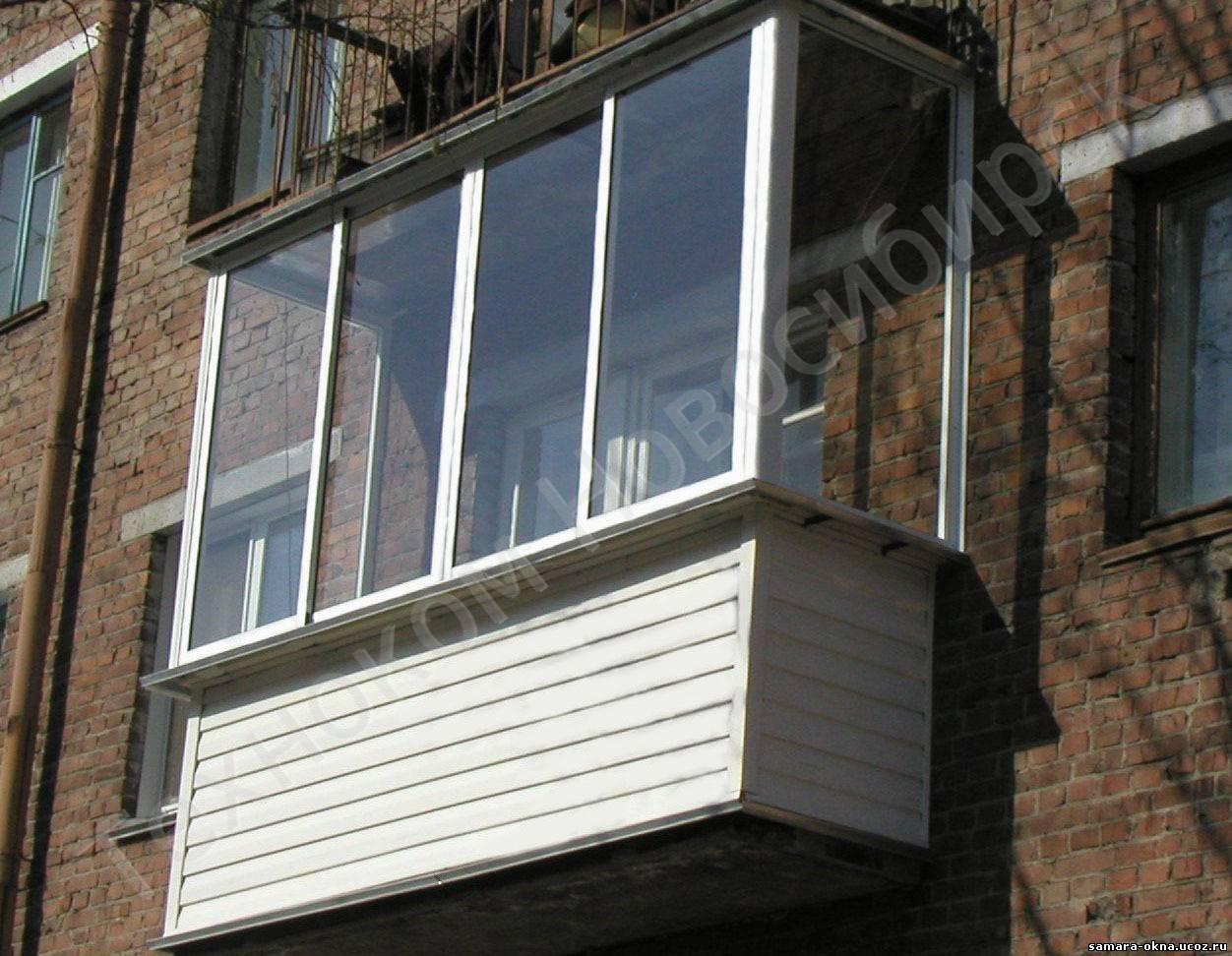 Остекление балконов и лоджий, цена, в москве.